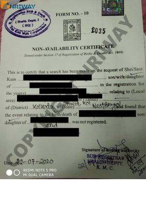 non availability of birth certificate kolkata