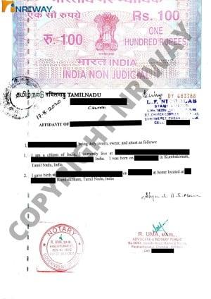 non availability of birth certificate affidavit chennai