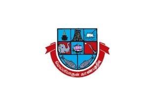 Madurai Kamaraj University Transcripts